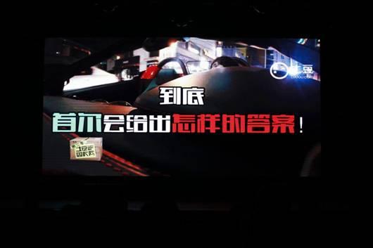 """《土豆周末秀》第二季重磅收官 """"真人实验秀""""节目新模式引全网关注"""