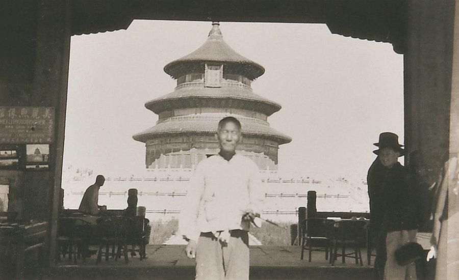 1930年代的中国影像 1930年代的中国影像[4]- 中国日报网 移动新媒体 中国搜索 首页