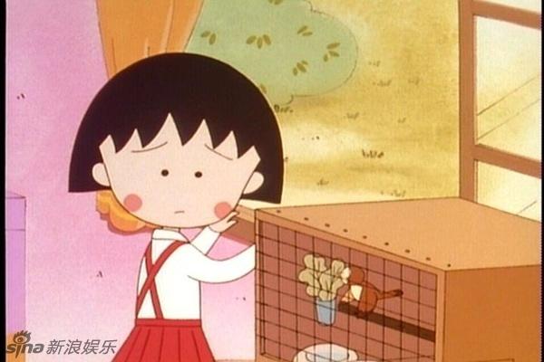 今天是日本动画《樱桃小丸子》主人公小丸子的生日,小丸子出生在1965年05月08日,今天正好是小丸子阿姨的50岁生日  今天是日本动画《樱桃小丸子》主人公小丸子的生日,小丸子出生在1965年05月08日,今天正好是小丸子阿姨的50岁生日  今天是日本动画《樱桃小丸子》主人公小丸子的生日,小丸子出生在1965年05月08日,今天正好是小丸子阿姨的50岁生日  今天是日本动画《樱桃小丸子》主人公小丸子的生日,小丸子出生在1965年05月08日,今天正好是小丸子阿姨的50岁生日  今天是日本动画
