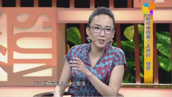 山西卫视《你贵姓》 张老三现场爆笑不断