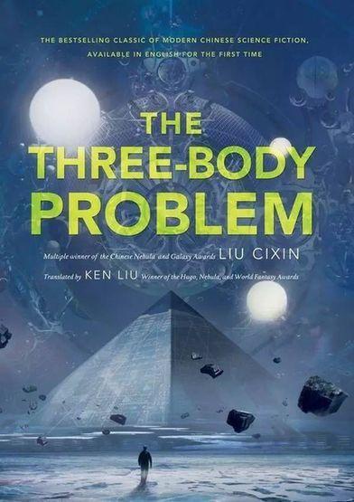 """刘慈欣《三体》获国际舆论盛赞 作品被评""""有关人类发展的寓言"""""""
