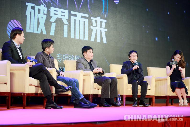 星外星音乐创始人兼ceo周小川,星文音乐创始人兼ceo黄广源,中国图书进