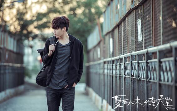 夏有乔木 曝吴亦凡版主题曲MV 从此以后 听夏木深情告白