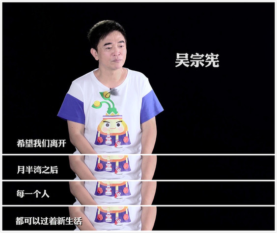来源:中国日报网 一向以微胖的喜感可爱形象行走舞台的贾玲,正式确定