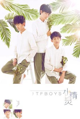 tfboys新曲《小精灵》