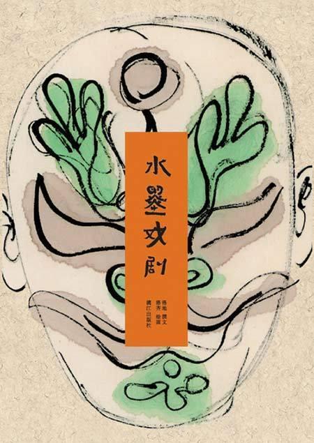 中国最美书籍揭晓