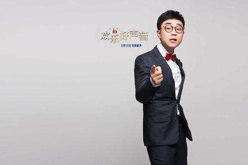 《欢乐好声音》公布中文配音阵容