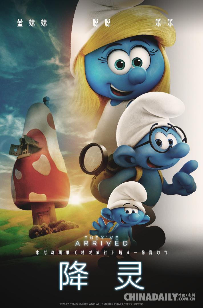 模仿海报,蓝精灵们激萌出镜,欢乐演绎奥斯卡最佳影片提名电影经典海报