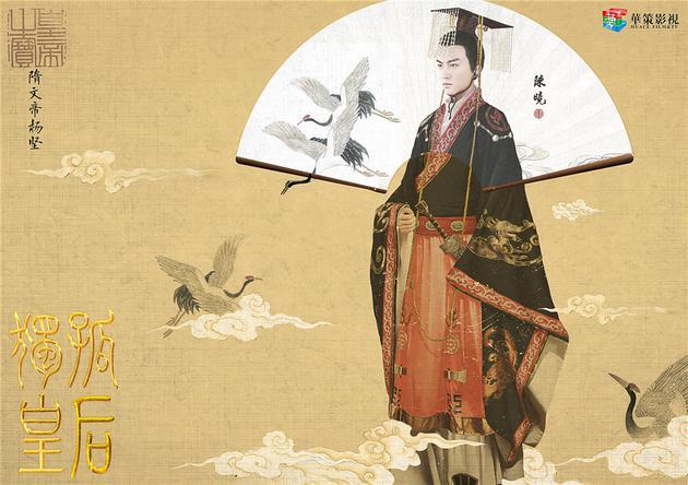 古风皇帝皇后手绘图