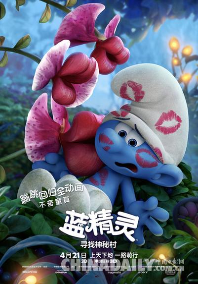 影片首次采用全cg动画制作,打造出激萌可爱的蓝精灵形象,完美还原贝约