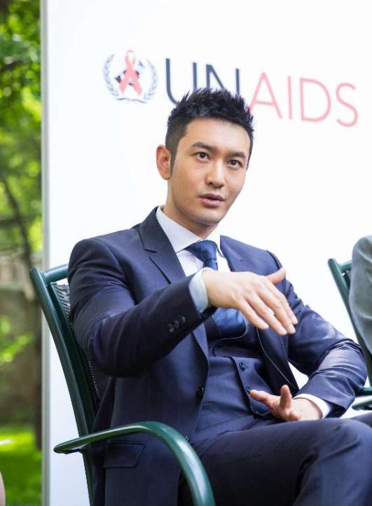 联合国艾滋病署亲善大使黄晓明:歧视是比艾滋病病毒更可怕的病毒