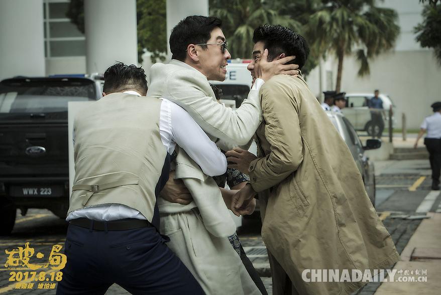 《破局》郭富城王千源全新剧照曝光 双雄飚戏8月18日走心虐肾