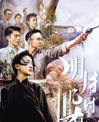 7月国产片集结逆袭 大半个娱乐圈挤进了暑期档