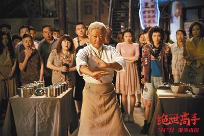 """华语片7月井喷, """"小黄人""""成外片独秀"""