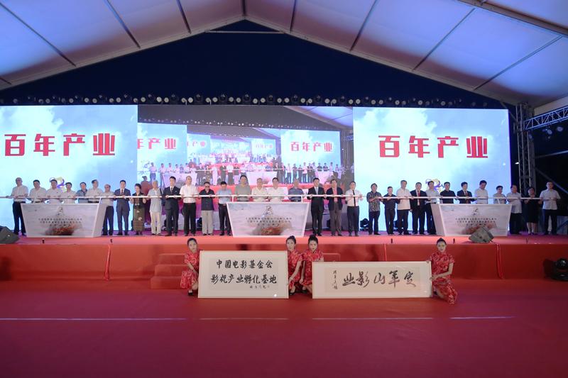 中国电影基金会影视产业孵化基地揭牌  《龙之战》热血亮相