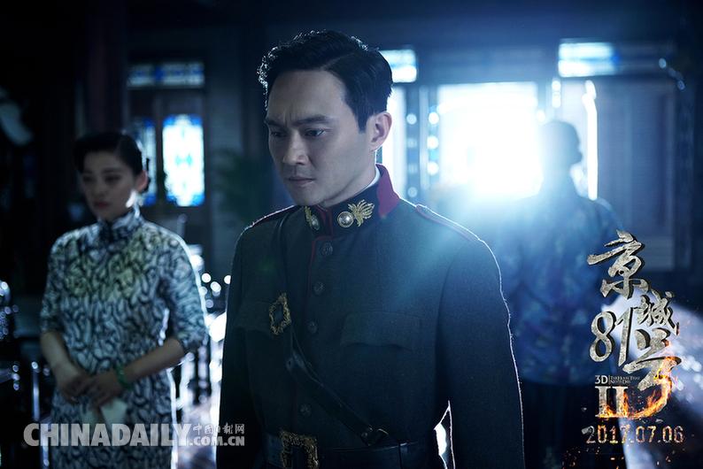 《京城81号2》曝映前版预告 国产惊悚之最毋庸置疑