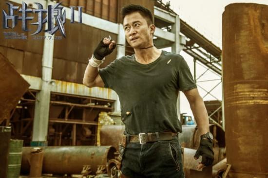 《战狼2》曝开战版预告吴京与《美队》反派徒手格斗