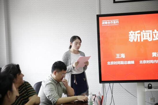 北京时间携手中央民族大学开启实践教育新篇章