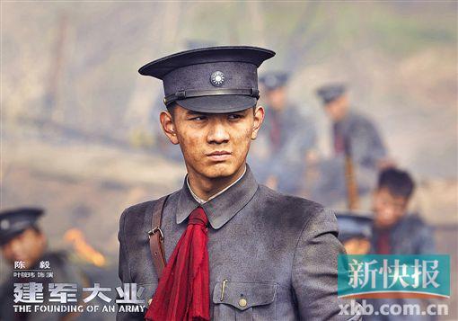 《建军大业》曝雄师缔造者海报 刘烨朱亚文军装造型出镜