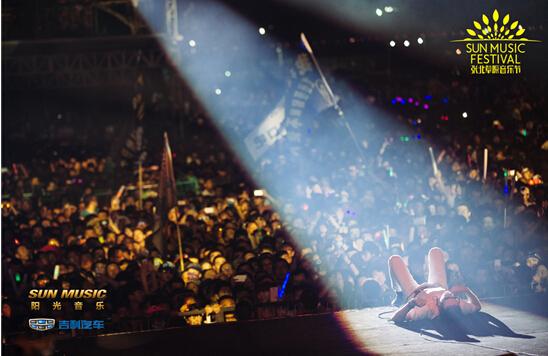张北草原音乐节_Go Wild今夏最酷的张北草原音乐节 - 中国日报网
