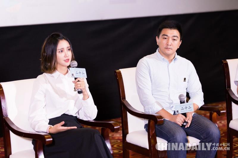"""《二十二》在京首映回应网络质疑:""""历史是需要传承和传播的"""""""