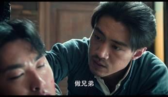 """《无心法师2》大结局 李智勇成为新一代上海滩""""丁力"""""""