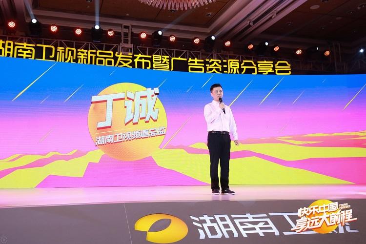 湖南卫视2018综艺创新动作大 年轻制片团队带