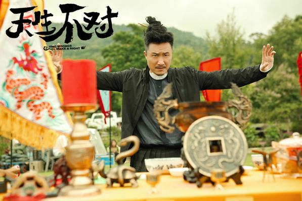 """《天生不对》曝""""开光预告"""" 周渝民薛凯琪让你爆笑到结缘!"""