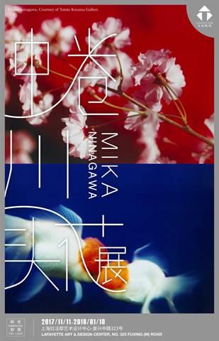 蜷川实花大陆首展将在上海拉法耶艺术设计中心开幕