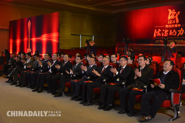CCTV2017年度法治人物颁奖礼12月4日央视综合频道播出