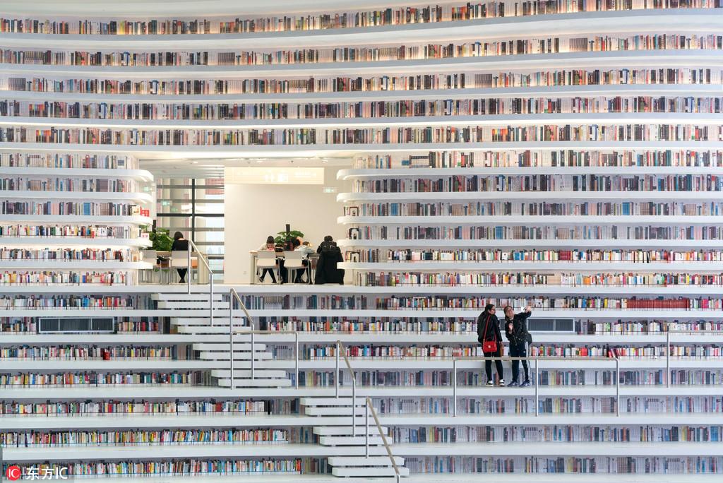 天津滨海图书馆 书山 造型震撼亮相 被外媒誉为