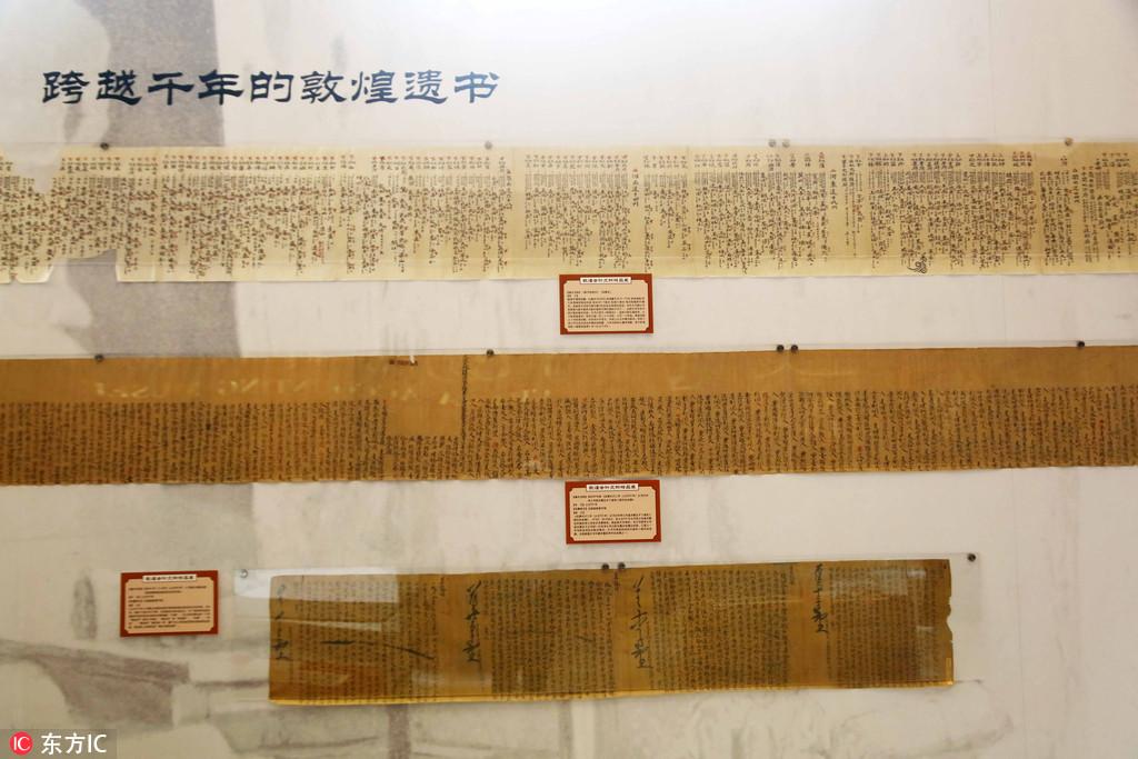敦煌会计文物展登陆上海 汇聚古代金融智慧