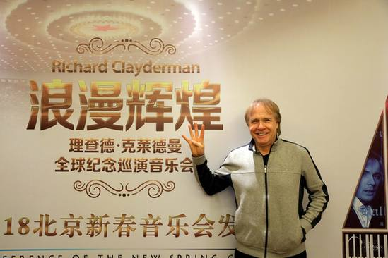 理查德?克莱德曼新春音乐会体育温暖上演 家庭套票本周全部售罄