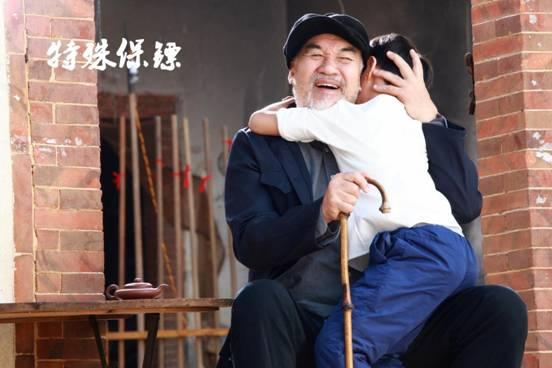 励志片《特殊保镖》漳州热拍引儿童家庭教育思考