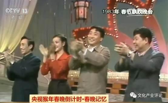 """10年两次升级 网综的大片时代进入""""哑铃型格局"""""""