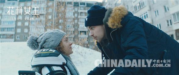 《花滑女王》俄罗斯国宝级制片人打造年度黑马