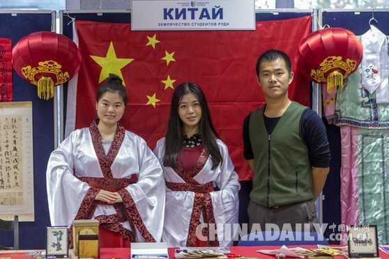 2018年,俄罗斯高校的哪些亮点可以吸引中国学生的目光?