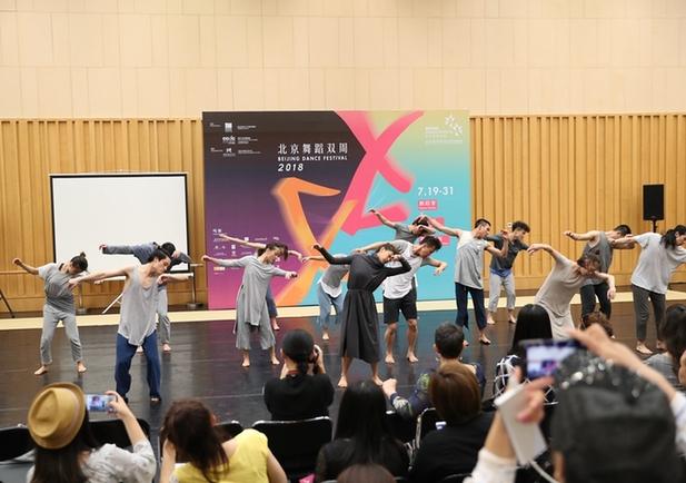 300多位海内外艺术家助阵北京舞蹈双周 带你体验现代舞的魅力