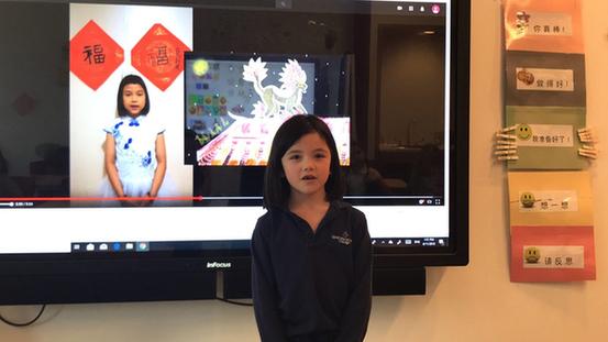 """""""世界那么大中国是我家""""——中国儿童画国际巡展走进美国芝加哥"""
