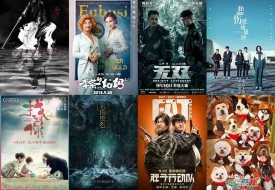 十月电影片单:奥斯卡阵容集结,文艺范儿十足