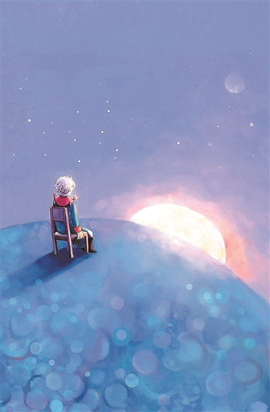 杂文集《我们都是宇宙中的微尘》出版 听李银河谈情说爱