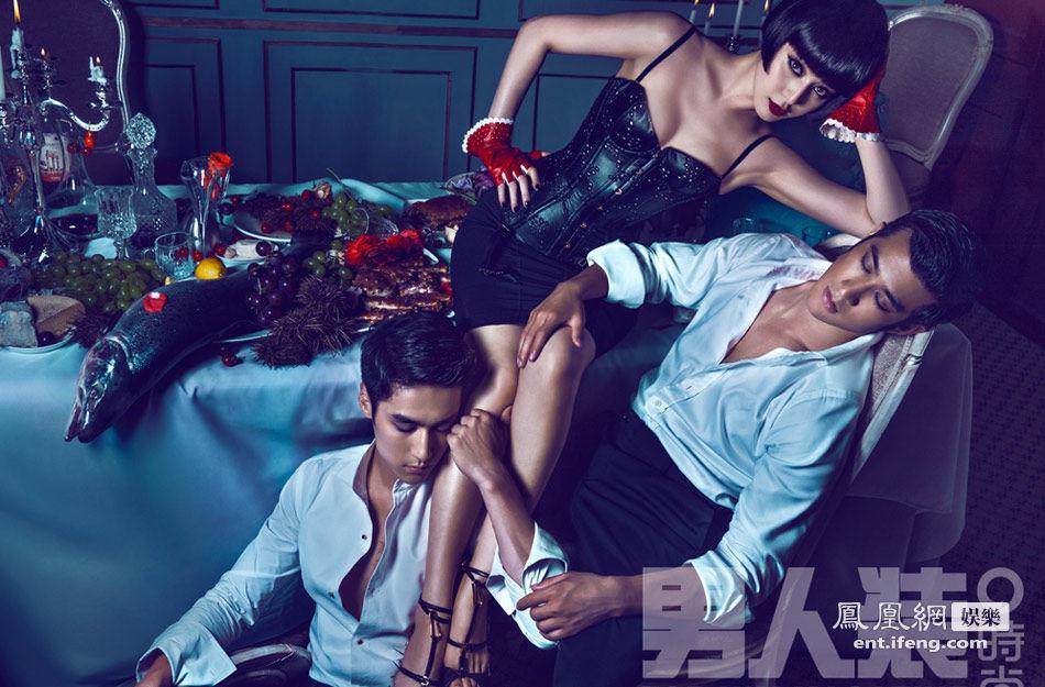 范冰冰与型男登杂志封面上演激情大片高清大