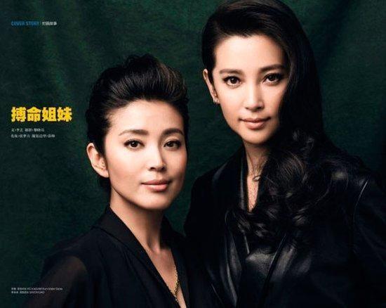 李冰冰妹妹李雪被赞成功女人背后的女人 - 时尚