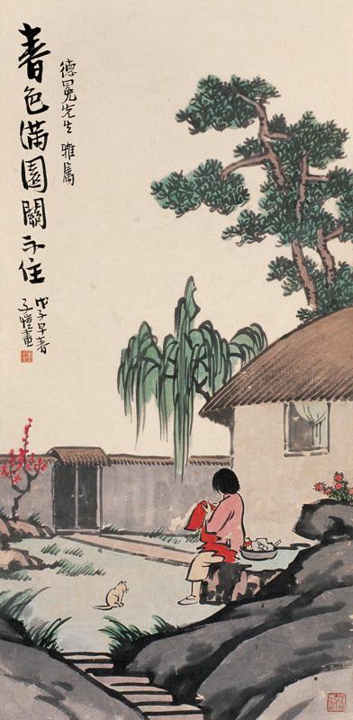 丰子恺漫画欣赏_落红不是无情物 丰子恺作品欣赏[9]- 时尚中国