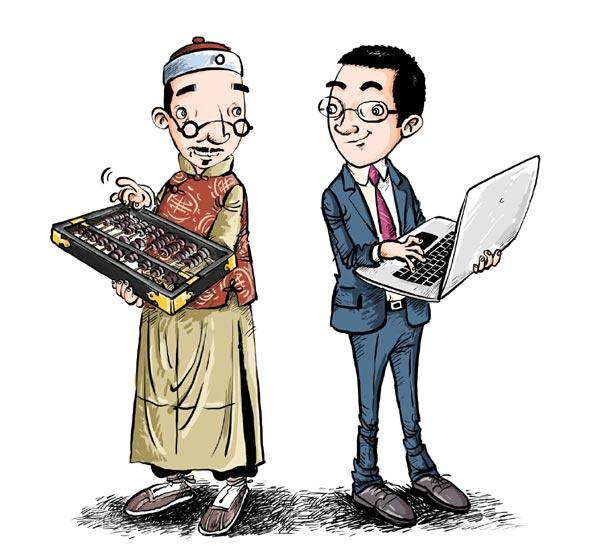 总的来说,像古代中国人一样生活需要相当的财富,假设按照古代贵族的