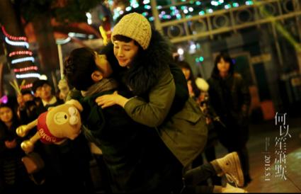 影版《何以》剧情猜想:杨幂黄晓明青涩时期的爱情信物?