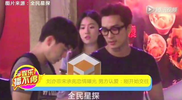 """韩媒大幅度报道刘亦菲 表示""""女神都被我们抱走了 ..."""
