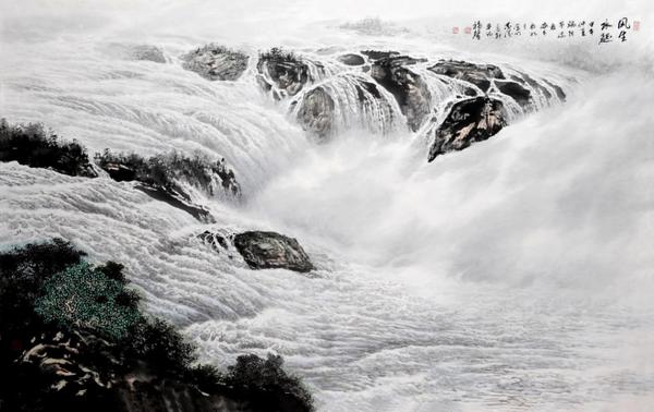 壁纸 风景 国画 旅游 瀑布 山水 桌面 600_378图片