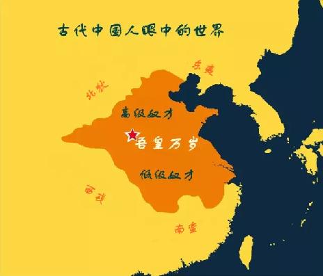 世界偏见地图   一个国家真的存在截然不同于他国的个性吗?