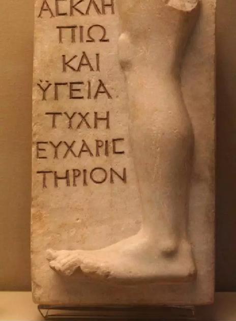 为何古希腊神庙里那么多断臂残肢的雕刻品?